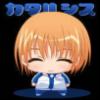 lovefujitez: (chibi fuji)