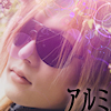 venus_doom74: (birthday icon 00)