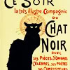 samedi: a poster for the french club 'chat noir' (chat noir)