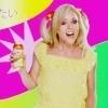 debauchery: (Jenna: Japanese commercial)