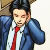 dorkwonder: (Le sigh.)