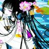 naeryse: (pretty yuuko)