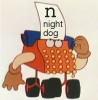 nightdog_barks: (Sesame Nightdog)