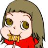 eln: ((ono natsume) mmf)
