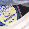 ymfaery: (H50 badge)