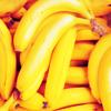 dragsonswode: (Bananas)