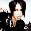 ga_in: (aoi ♥ guitar)