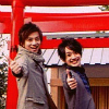 airah4: (Shohei + Nissy Thumbs-Up)