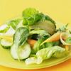 heytherepandabear: (Weight Loss ♦ Salad!)