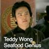 curiouslyfic: (teddy wong)