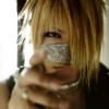 ayalust: (reita ♥ wants you) (Default)