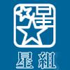 masahi: (Star Troupe - Hoshigumi)
