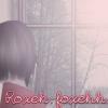 roxehfoxehh: (Behind The Window)