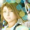 lunardance: (Yuna - Carry on smiling.)
