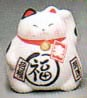 jinian: (lucky cat)