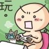 zanthess: (gaming)
