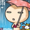 zanthess: (rain)