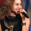 painless_j: (SHINee Taemin)