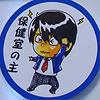 tsunkihime: (core child)