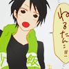 kazeyumi: (歌い手: ねるたああああん!)