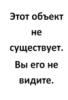 ramsat: (object)