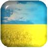 svetika21: (Украина)