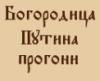 ivassiliev: (Б-ца2)