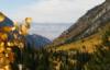 arnoubea: (mountains)