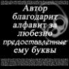 leli_ka: (9)