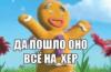 karasikliza: ()