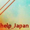 help_japan: (help_japan)