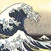liresius: (Japan - Ando Hiroshige)