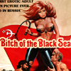 jedishampoo: (Bitch of the Black Sea)