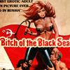 jedishampoo: (Bitch of the Black Sea)