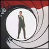 orbis_non_sufficit: (Bond | Gun Barrel)