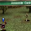 leviathanmirror: (lod ☂ assassin cock)