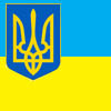 estell_greydaw: (Украина)