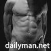 halloranelder: (dailyman)