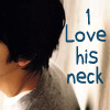 ninohime: scans from ANJ (i love his neck)