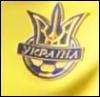 irysia: (Україна)