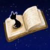sichan: (кошка в книжке)