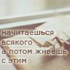 starka: (Начитаешься всякого)