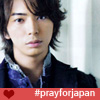 eqamyra: (prayforjapan, pray for japan) (Default)