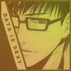 prof_inui: (Data is sexy)
