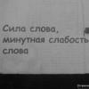 hmafa: (pic#782283)