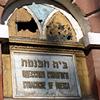 assedo: (Synagogue)