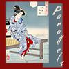 parallelsfic: Ukiyo-e of a waitress on a teahouse porch over the river (2014)