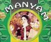 manyam: (чай)