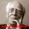 gugiens: (Станиславский)