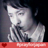 yuelnaye: (pray for japan) (Default)